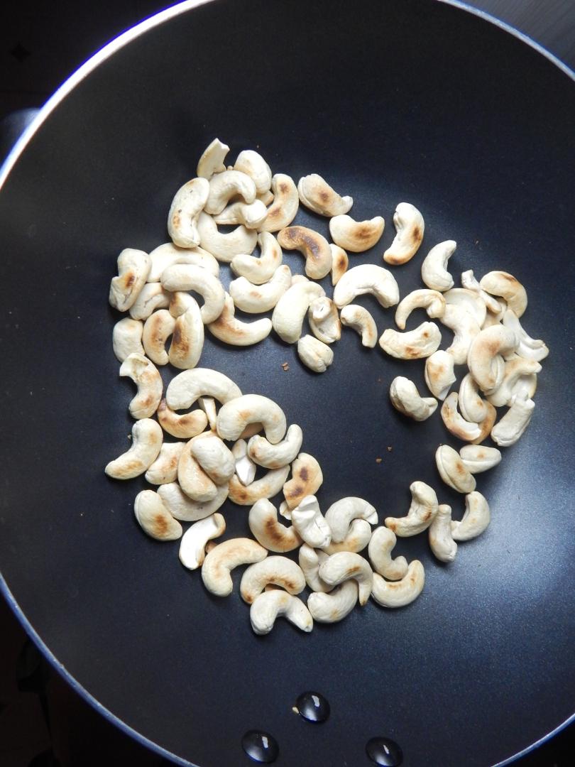 cashewnut rice3